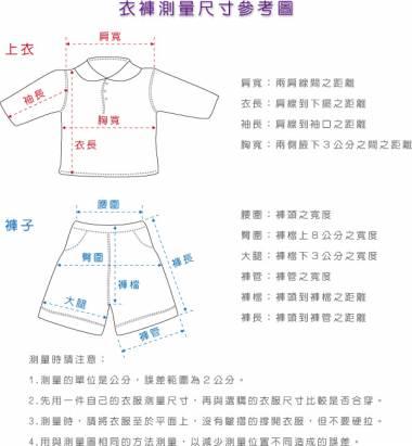 魔法Baby ~韓版波波猴潮流背心(咖)~童裝~男女童裝~時尚設計童裝~k20977