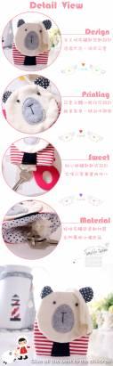 魔法Baby~日本風手工拼布鑰匙(條紋熊)~孩童&大人用品~時尚設計~f0061