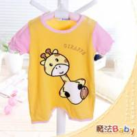 魔法Baby ~台灣製純棉長頸鹿包屁衣 連身衣~童裝~女童裝~時尚設計童裝~k16338y