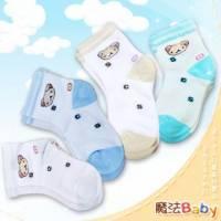 魔法Baby~1~3歲 3~5歲小熊寶寶襪~男生 不挑色 隨機出貨 ~嬰幼兒用品~時尚設計~k233