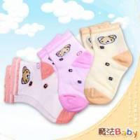 魔法Baby~1~3歲 3~5歲小熊寶寶襪~女生 不挑色 隨機出貨 ~嬰幼兒用品~時尚設計~k233