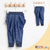 魔法Baby ~韓版袋鼠口袋造型彈性伸縮鬆緊束口褲~童裝~小潮男女童裝~時尚設計童裝~k23206