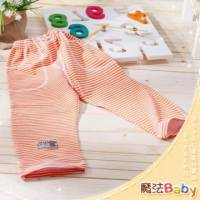 魔法Baby ~條紋女童內搭褲 橘 白 ~童裝~女童裝~時尚設計童裝~k23534
