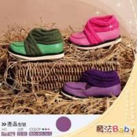 魔法Baby~【KUKI酷奇】質感系異國風情針織圍巾鞋 紫 ~男女童鞋~時尚設計童鞋~sh0316