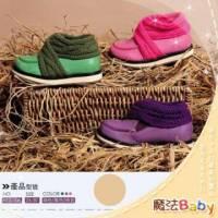 魔法Baby~【KUKI酷奇】質感系異國風情針織圍巾鞋 杏 ~男女童鞋~時尚設計童鞋~sh0323