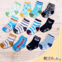 魔法Baby~ 2~4歲男生款純棉兒童時尚襪 三雙一組 隨機出貨 ~嬰幼兒用品~時尚設計~k00774_e