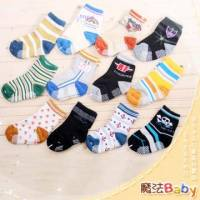 魔法Baby~ 2~4歲男生款純棉兒童時尚襪 三雙一組 隨機出貨 ~嬰幼兒用品~時尚設計~k00774_f