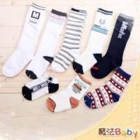 魔法Baby~ 3~5歲男生款純棉兒童時尚襪 三雙一組 隨機出貨 ~嬰幼兒用品~時尚設計~k00774_g
