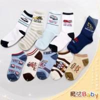 魔法Baby~ 4~6歲男生款純棉兒童時尚襪 三雙一組 隨機出貨 ~嬰幼兒用品~時尚設計~k00774_h
