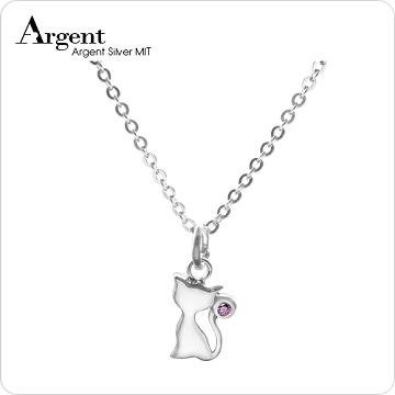 ARGENT 迷你系列 小貓咪 X (搭配粉鑽)  純銀項鍊