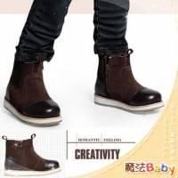 魔法Baby~【KUKI酷奇】層次感潮型內綿羊薄毛中筒靴 咖啡 ~男童鞋~時尚設計童鞋~sh0095