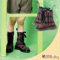 魔法Baby~【KUKI酷奇】英國風情飾綁帶高筒靴 紅藍格紋 ~男女童鞋~時尚設計童鞋~sh0385