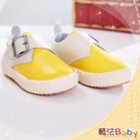 魔法Baby~【KUKI酷奇】質感系素面領巾風柔軟潮鞋 黃 寶寶鞋 學步鞋~男女童鞋~sh0828