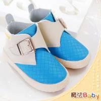 魔法Baby~KUKI質感系素面領巾風柔軟短筒潮鞋 藍 寶寶鞋 學步鞋~男女童鞋~sh0989