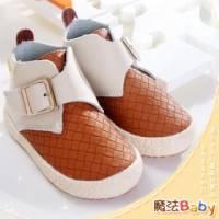 魔法Baby~KUKI質感系素面領巾風柔軟短筒潮鞋 咖啡 寶寶鞋 學步鞋~男女童鞋~sh0972