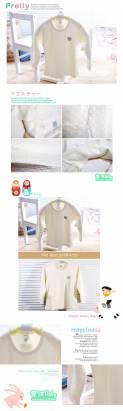 魔法Baby ~【KUKI】台灣製造羊毛兒童圓領衫~童裝~男女童裝~時尚設計童裝~k00545