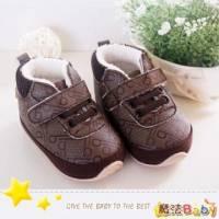 魔法Baby~【KUKI酷奇】質感系PB英文字母內裡軟毛寶寶鞋 學步鞋 深咖 ~男童鞋~sh1122