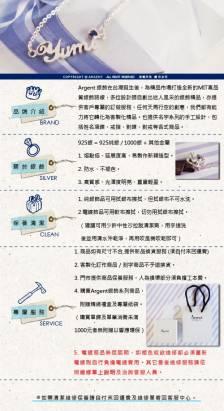 【ARGENT銀飾】 天然石系列「含苞(虎眼石)」純銀項鍊