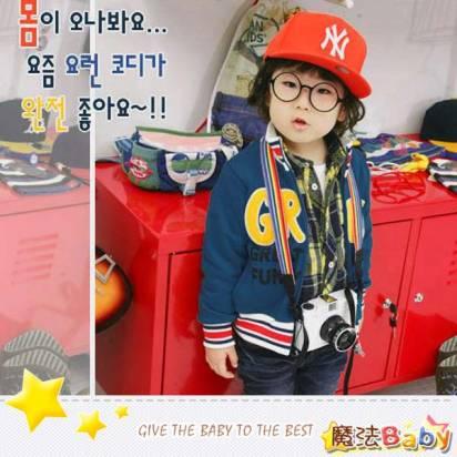 魔法Baby ~韓版Great運動休閒外套(藍)~童裝~男童裝~時尚設計童裝~k24630