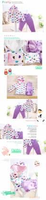 魔法Baby ~厚刷毛耳朵造型連帽外套款套裝(白外套/紫長褲)~套裝~女童裝~k24586