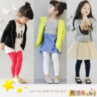魔法Baby ~糖果色內搭長褲 紅 桔 灰 白 黑 藍 ~童裝~女童裝~時尚設計童裝~k24777