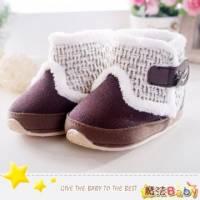 魔法Baby~KUKI愛斯基摩雪靴寶寶鞋 學步鞋 咖啡 ~男女童鞋~時尚設計童鞋~sh1177