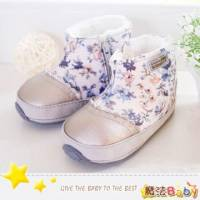 魔法Baby~KUKI質感古典花紋雪靴寶寶鞋 學步鞋 金 藍 ~男女童鞋~時尚設計童鞋~sh1191