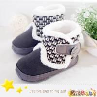 魔法Baby~KUKI愛斯基摩人巧雪靴寶寶鞋 學步鞋 灰 ~男女童鞋~時尚設計童鞋~sh1184