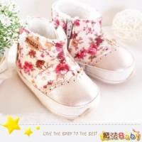 魔法Baby~KUKI質感古典花紋雪靴寶寶鞋 學步鞋 金 粉 ~男女童鞋~時尚設計童鞋~sh1207