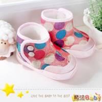 魔法Baby~【KUKI酷奇】糖果色大圓點內絨毛雪靴寶寶鞋 學步鞋 粉紅 ~sh1276