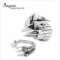 【ARGENT銀飾】情人對戒系列「龍爪 大+小 」純銀戒指 染黑款 一對價