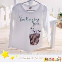 魔法Baby~格子立體口袋抓魚小熊上衣~DODOMO系列~時尚設計童裝~k26078