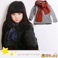 魔法Baby~可拆式點點圍巾針織上衣 典雅桔 灰 ~DODOMO系列~時尚設計童裝~k26139