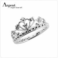【ARGENT銀飾】皇冠系列「典雅小公主 鑽版 」純銀戒指