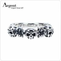 【ARGENT銀飾】美鑽系列「骷髏十字」純銀戒指