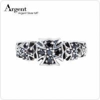 【ARGENT銀飾】美鑽系列「聖銀十字」純銀戒指