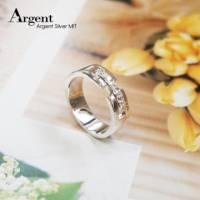ARGENT 美鑽系列 藏心 純銀戒指