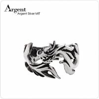 【ARGENT銀飾】動物系列「蟠龍」純銀戒指 染黑款