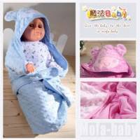 魔法Baby~柔舒雪絨護頭牛造型包巾 藍.粉共兩色 ~嬰幼兒用品~k24678