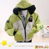 魔法Baby~綠夾克外鋪絨毛連帽外套~外套~男童裝~時尚設計童裝~k03140
