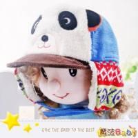 魔法Baby~護耳毛絨民族針織風貓熊帽~雜貨小品~時尚設計童裝~k26511