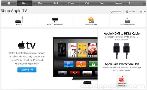 新一代推出前夕, Apple TV進身重點產品並列iPhone/iPad