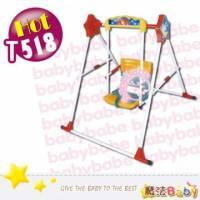 魔法Baby~台灣製造單人鞦韆~嬰幼兒用品~遊戲益智用品~t518