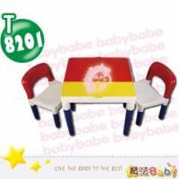 魔法Baby~台灣製造多功能桌椅組~嬰幼兒用品~遊戲益智用品~t8201
