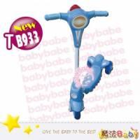 魔法Baby~台灣製造幼童滑板車~嬰幼兒用品~遊戲益智用品~tb933