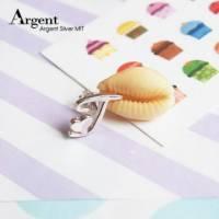 【ARGENT銀飾】名字訂製系列「純銀-英文字母-耳針款」純銀耳環 單只價 字型固定