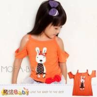 【換季↘69折】魔法Baby~印兔子鏤空袖背心 上衣 T恤~DODOMO品牌系列~女童裝~男女童裝~k26900