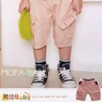 【換季↘69折】魔法Baby~條紋褲頭立體口袋七分褲 褲子 短褲~DODOMO品牌系列~男童裝~男女