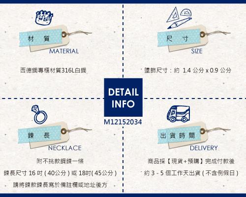 【MB流行鋼飾】動物系列「天鵝晶鑽」白鋼項鍊