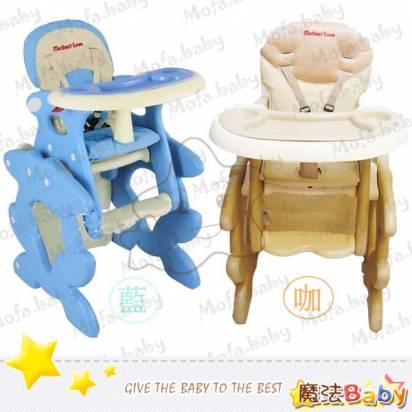 魔法Baby~多功能兩用餐椅/書桌椅(藍.咖兩色)~嬰幼兒用品~RJD008